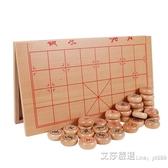 象棋中國象棋便攜折疊棋盤實木象棋套裝木質傳統經典智力玩具邏輯思維 【快速出貨】