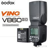 EGE 一番購】GODOX【V860IIO】高速回電版鋰電池機頂閃光燈 內建收發器 for Olympus【公司貨】