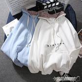加絨連帽T恤女秋2018新款韓版套頭寬鬆冬季學生字母上衣長袖連帽外套 免運