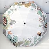 雨傘 小清新雨傘女晴雨兩用防曬防紫外線遮陽傘手繪森系簡約太陽傘 E家人