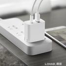 USB充電器30W快充版(1A1C)2口安全保護雙口充電頭 樂活生活館