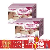 優生 超吸收防溢母乳墊 (51片/單盒)【杏一】
