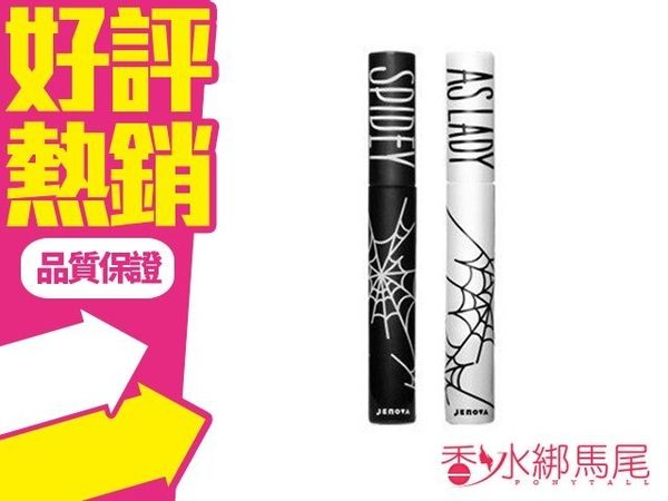 JENOVA 蜘蛛睫毛膏組 (黑+白) 延展性全面提昇 Spidey as Lady!!!?香水綁馬尾
