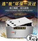 油水分離器-不銹鋼隔油池3級過濾商用油水分離器廚房餐飲濾油器自動排水環保 完美情人館YXS