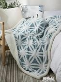立體毯小毛毯蓋毯羊羔絨小毯雙層加厚珊瑚絨辦公室午休午睡毯毛毯ATF 韓美e站