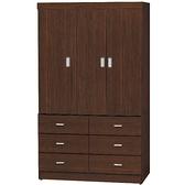 衣櫃 衣櫥 AT-654-4 胡桃4X7尺衣櫃【大眾家居舘】