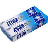 百齡鹹性牙膏200g*2入【愛買】