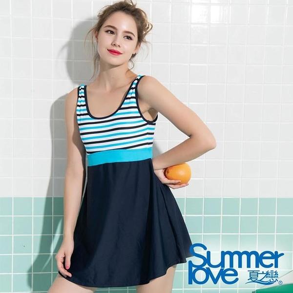 【南紡購物中心】【Summer Love 夏之戀】條紋連身帶裙泳衣-S19711