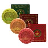 泰國 Madame Heng 興太太 草本白皙彈性平衡SPA香皂 乙入 ◆86小舖◆
