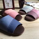 台灣製造-漫活咖啡紗家居室內拖鞋-拼色-...