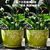 花盆陶瓷簡約大號特大號清倉特價清倉帶托盤塑料綠蘿多肉花盆創意 小確幸生活館