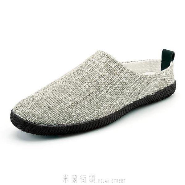 夏季亞麻拖鞋男士個性涼鞋涼拖鞋透氣半托鞋韓版潮流夏天洞洞鞋「米蘭街頭」