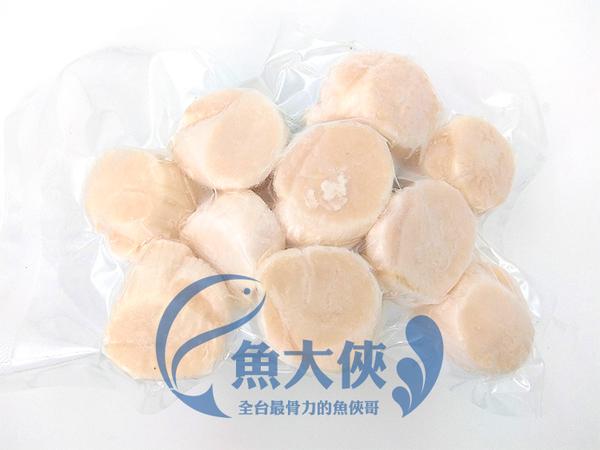 1D3A【魚大俠】BC005日本生食級干貝分裝包(3S規/10顆/包)#分裝3S