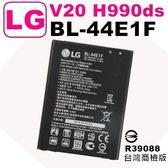 【樂金-LG】LG V20 Stylus 3 原廠電池 H990ds M400DK BL-44E1F 3200mAh 原廠 電池【平輸-裸裝】附發票