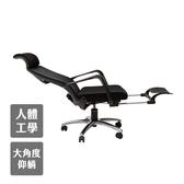 辦公椅 書桌椅 電腦椅 主管椅 椅【I0007】Shark 高機能護腰網布電腦椅 MIT台灣製 收納專科