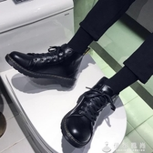 新款馬丁靴男中筒韓版潮秋季防水男鞋子學生英倫百搭高筒皮鞋 伊衫風尚