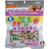 【寵物王國】日本FRESH BONES-潔牙一番(海藻)雙效機能牙刷骨SS-260g