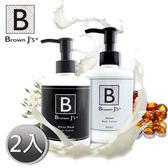 【Brown J s】白麝香+琥珀香氛潤膚乳(玻尿酸+維它命E)300ml-2入