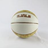 NIKE LEBRON SKILLS 3號籃球 314492503 淺卡其 4-6歲使用【iSport愛運動】