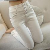 褲子女秋冬季緊身外穿打底褲保暖顯瘦百搭小腳九分白色牛仔褲 韓國時尚週