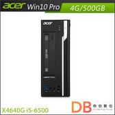 acer Veriton X4640G i5-6500 4G/500GB Win10 Pro 桌上型電腦(六期零利率)-送護眼檯燈