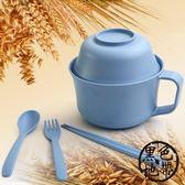 小麥秸稈帶蓋泡面碗帶勺子筷子叉子大號面碗家用餐具五件套大面碗【黑色地帶】