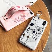 【SZ62】卡通小兔小熊手腕帶 iphone 8 plus手機殼 iphone 7 plus手機殼 iphone x 手機殼