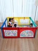 寶寶游戲圍欄嬰兒爬行墊學步柵欄室內