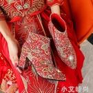 冬季秀禾服婚鞋女2020年新款細跟加絨紅色高跟短靴結婚新娘鞋婚靴 小艾新品