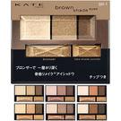 凱婷3D棕影立體眼影盒【寶雅】凱婷 KA...
