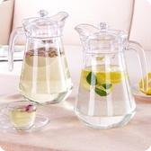 優思居 玻璃冷水壺 大容量耐熱涼水壺裝白開水壺果汁壺扎壺鴨嘴壺