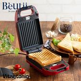 日本 Vitantonio 厚燒熱壓三明治機 VHS-10B 番茄紅 萵苣綠 共兩色
