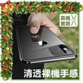 APPLE iPhone X 手機殼軟邊透明硬殼防摔軟殼防摔全包透明保護殼摩提系列BENK