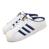 adidas 穆勒鞋 Superstar Mule 白 藍 金標 貝殼頭 小白鞋 套入式 男鞋 女鞋【ACS】 FX5859