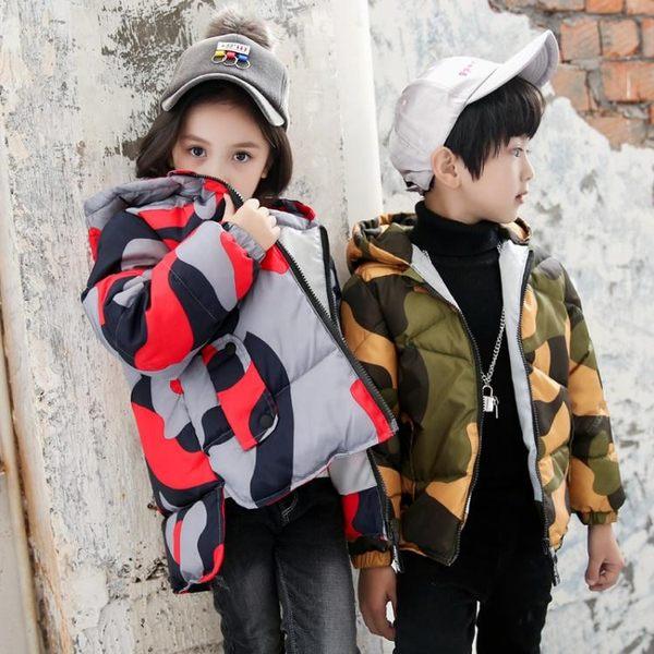限定款厚外套 快速出貨童裝女鋪棉羽絨棉服兒童秋冬季棉衣男童迷彩外套潮流寶寶棉襖