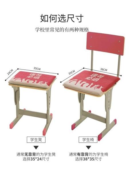 坐墊 記憶棉仿亞麻透氣坐墊學生教室凳子墊防滑墊可愛卡通座墊椅墊屁墊 JD 美物