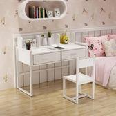 現代簡約兒童學習桌多功能升降小學生寫字桌家用男孩女孩書桌書架