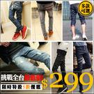 任選299牛仔褲大尺碼鬼洗彈性牛仔短褲工作褲子【A1X0224】