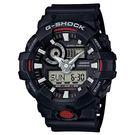 CASIO G-SHOCK 絕對強悍時尚運動錶-GA-700-1ADR