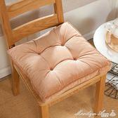 椅子坐墊加厚椅墊座墊家用冬季學生教室軟舒適凳子墊子辦公室屁墊 瑪麗蓮安