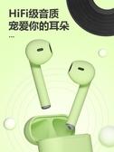 藍芽耳機少女心藍芽耳機女生款可愛雙耳半入耳式運動音樂vivo華為iPhone7p蘋果特賣