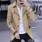 男士風衣春季新款男士夾克修身外穿青年外衣薄款風衣潮流秋季男裝褂子外套  全館免運