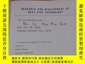 二手書博民逛書店research罕見and development of hea