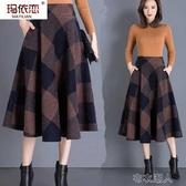 2020春秋冬季新款大格子毛呢半身裙大碼高腰中裙修身顯瘦大擺 【快速出貨】
