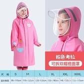 兒童雨衣幼兒園小學生雨披上學全身帶書包位男童女童大童寶寶雨衣 Lanna