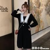 法式洋氣復古A字裙女黑色氣質收腰時尚翻領長袖針織洋裝短裙子 蘇菲小店