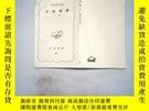 二手書博民逛書店日文書一本罕見萬葉秀歌 上卷Y198833