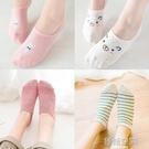襪子女船襪短襪女士INS潮中筒襪夏天夏季日系可愛淺口襪薄款短筒 韓語空間