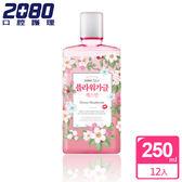 【韓國2080】花香漱口水250mlX12入