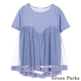 「Hot item」浪漫薄紗拼接設計上衣 - Green Parks